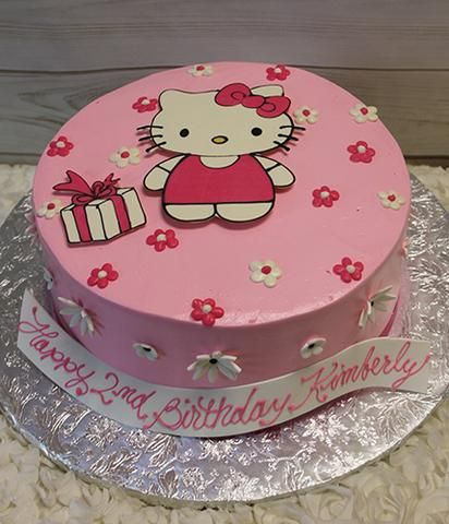 Awesome Adult Birthday Cakes Konditor Meister Adult Birthday Cakes Funny Birthday Cards Online Overcheapnameinfo