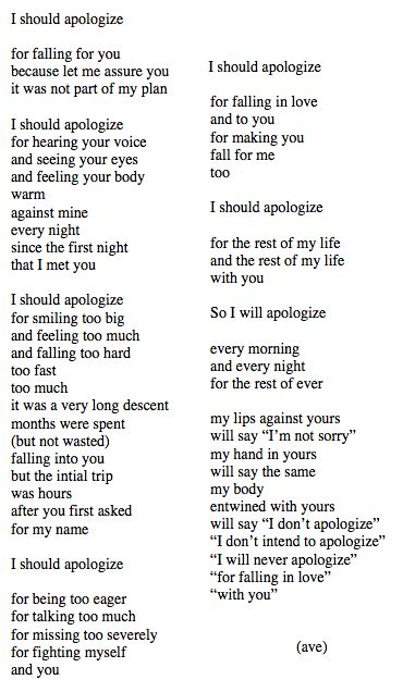 sincere apology poem