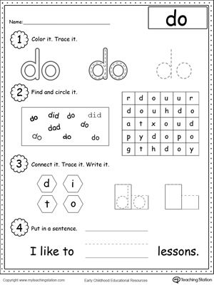 High-Frequency Word YES Printable Worksheet | Learning sight words ...