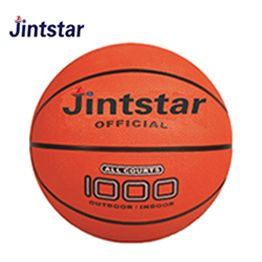 Size 7 Cheap Custom Colorful Inflatable Rubber Basketball Ball With Low Price Cheap Custom Basketball Ball Basketball