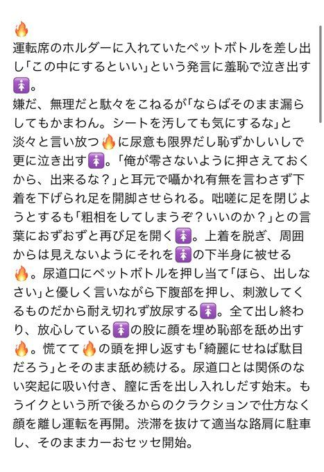 Pin On 鬼滅の刃小説