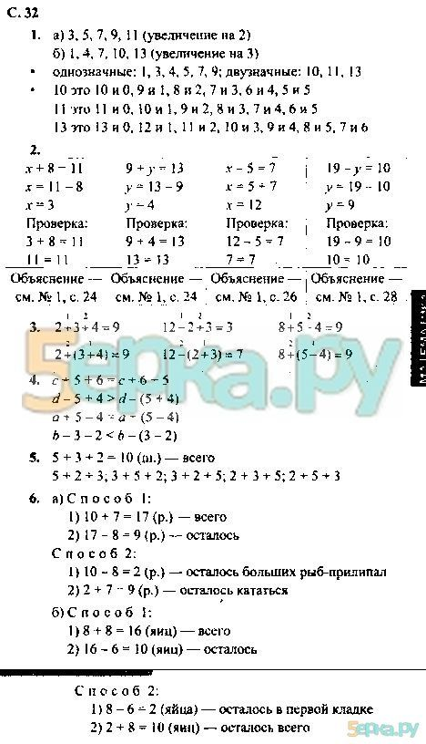 Ответы решение задач по физике 8 класс решение задач по химии практический выход