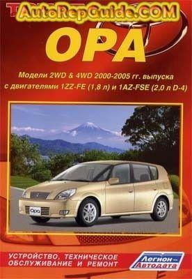 Download Free Toyota Opa 2000 2005 Repair Manual Image By Autorepguide Com Toyota Opa Repair Manuals