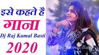 Dj Raj Kamal Basti 2020 Mp3 Song In 2020 Mp3 Song Songs Mp3 Song Download