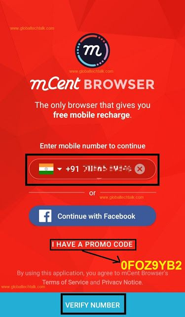 mCent Browser App Refer & Earn Free Mobile Recharge | make money