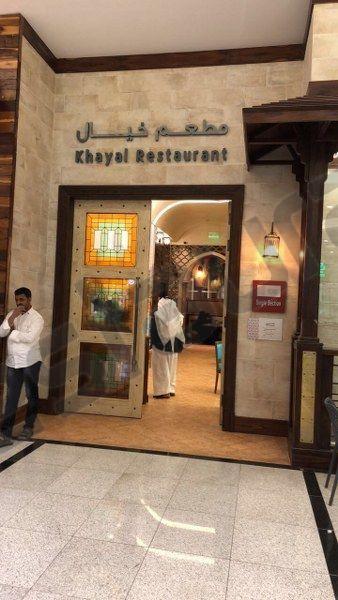 أفضل 10 من مطاعم الطائف المميزة 2020 Restaurant