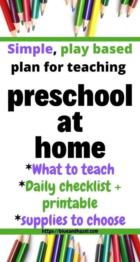 A simple way to teach preschool at home! How to have a relaxed homeschool preschool with a year old, how to create a preschool schedule, how much time it takes to homeschool preschool, and preschool supplies to get you started! Homeschool Preschool Curriculum, Preschool Schedule, Preschool Prep, Preschool Lesson Plans, Preschool Learning Activities, Preschool Education, Preschool At Home, Teach Preschool, Home School Schedule