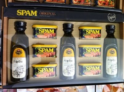 Image result for spam set korea
