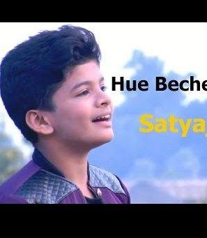Hue Bechain Pehli Baar Song By Satyajeet Jena Download Mp3 Song Download Mp3 Song Songs