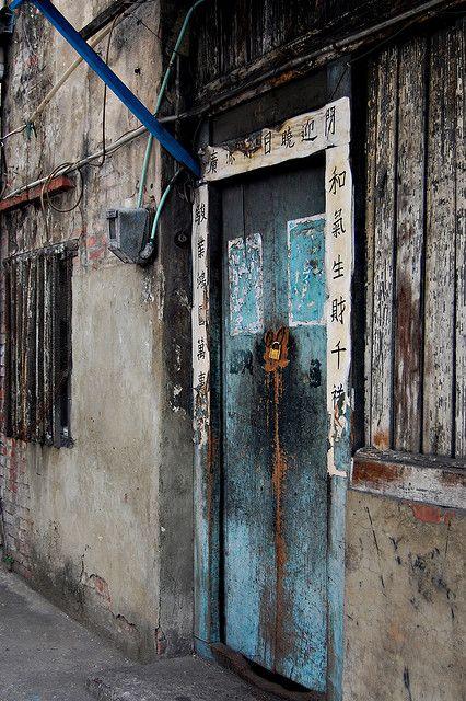Tainan Door  Door in Tainan, Taiwan