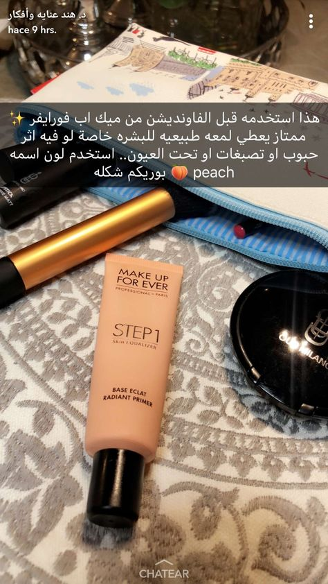 Pin By Alsaqri Shoug On Maquillage Dry Skin Makeup Makeup Spray Learn Makeup