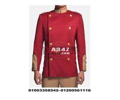 أفضل شركة يونيفورم فنادق 01200561116 Fashion Style Tops