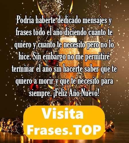Feliz Año Nuevo 2022 Fin De Año 2021 Frases Mensajes Felicitaciones De Año Nuevo Feliz Año Nuevo Feliz Año Frases