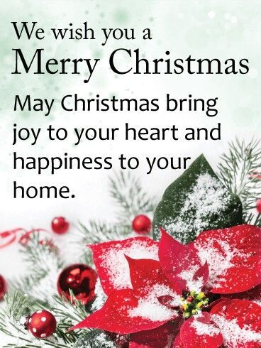 Merry Christmas Messages 2016 for Friends, Cards, Wishes to