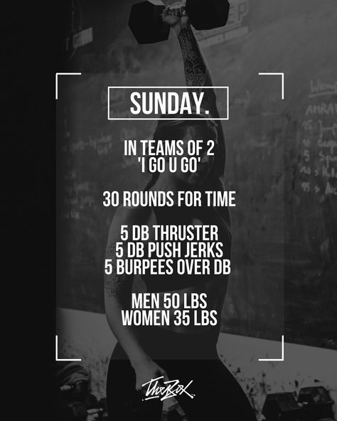 """THE BOX 