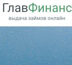 втб банк омск кредит