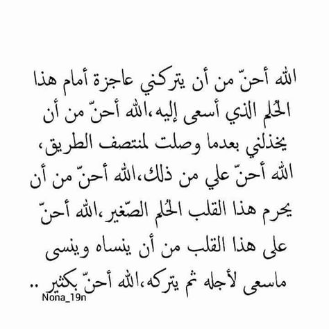 Pin On Islam C Quotes In Arabic
