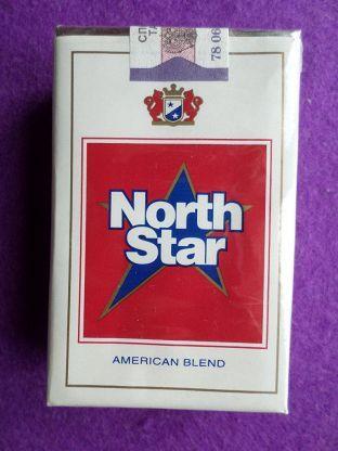 сигареты в мягкой пачке купить екатеринбург