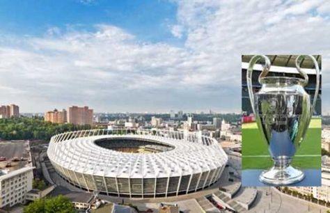 ¿Qué ciudad acogerá la final de la Champions League 2017-18?