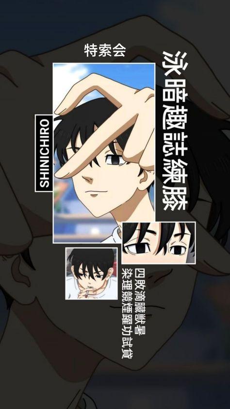 Reworked Shinichiro Sano HD Wallpaper - Tokyo Revengers