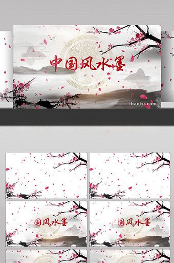 Chinese Style Ink Ae Template Video Aep Free Download Pikbest Greeting Card Illustration Beer Festival Poster Eid Mubarak Greeting Cards