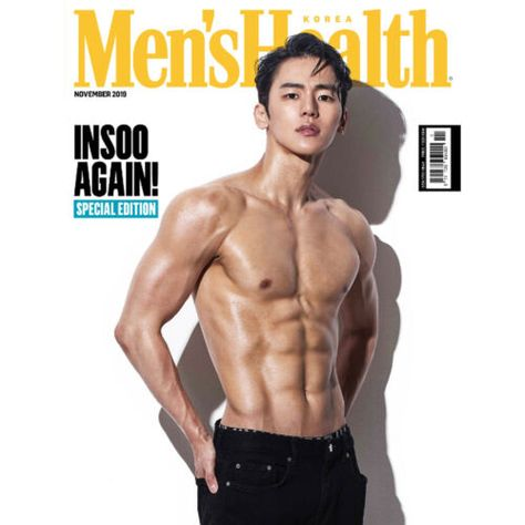 MYNAME's Insoo shows off his hot-bod in 'Men's Health' Magazine! Men's Health Magazine, Human Poses Reference, Body Reference, Handsome Korean Actors, Sexy Asian Men, K Pop Star, Kpop, Shirtless Men, Human Anatomy