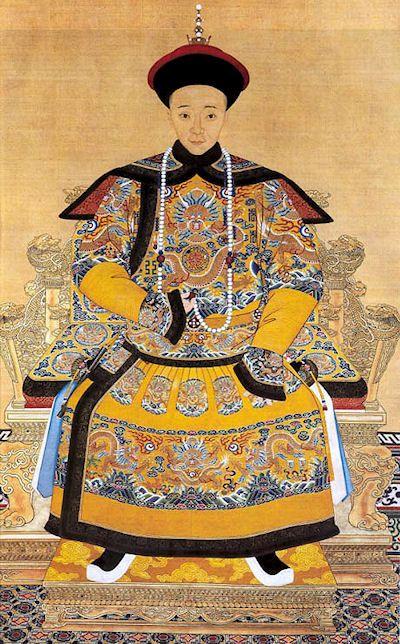 The Manchu Emperor Xianfeng