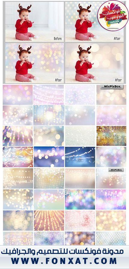 تحميل اجمل 32 خلفية للتصاميم احتفالات واعياد الميلاد خلفيات تحمل البهجة Christmas Background Photoshop Lighting Christmas