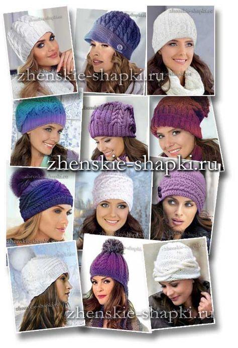 вязаные шапки с косами плетем дрехивязаная одеждаstricken