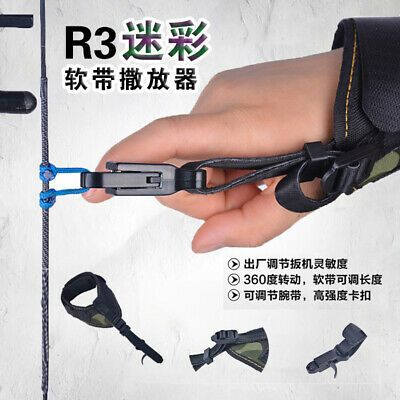 Release Caliper Wrist Strap Adjustable Aid Shooting Trigger Compound Bow Archery