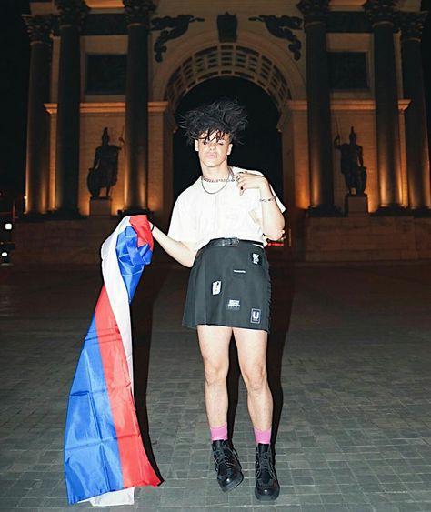 Rússia estou aqui te amo