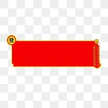 Frame Colored Rounded Rectangle Border Design Gradient Border Texture Rectangle Clipart Border Psd Source File Decoration Png Transparent Clipart Image And P Border Design Graphic Design Background Templates Geometric Box