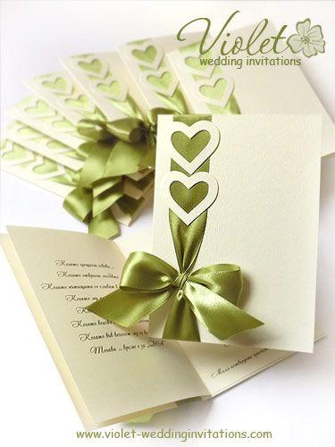 Coquette Wedding Invitations, Violet Handmade Wedding Invitations