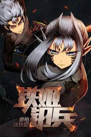 Ladies manga raw iron Ding Yuan