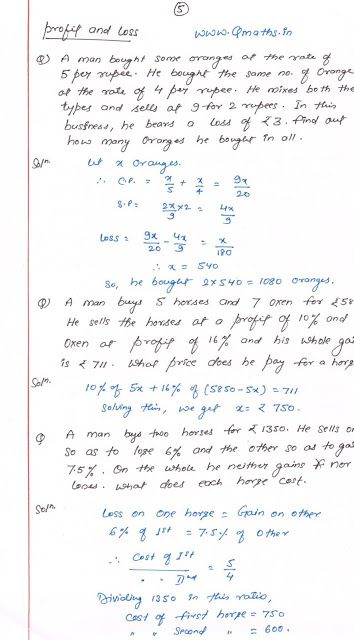 Profit and Loss Tricks And Shortcuts for SSC CGL exams 5- Qmaths - profit and loss statement for self employed template free