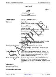 How do I write a good CV or Resume | How to write a email ...