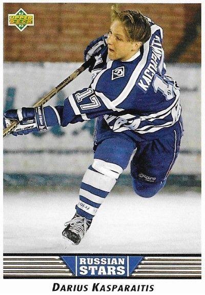 Kasparaitis Darius Moscow Dynamo Upper Deck 335 Hockey Trading Card 1992 93 Russian Stars Hockey Cards Hockey Upper Deck