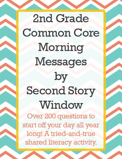 Morning Messages | Morning Meeting | 2nd grade classroom