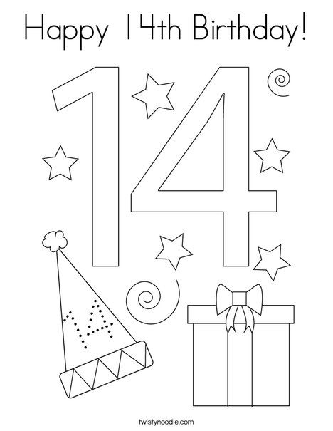 Happy 14th Birthday Coloring Page Twisty Noodle In 2020 Birthday Coloring Pages Happy Birthday Coloring Pages Coloring Pages