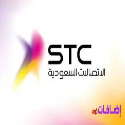 شركة الإتصالات السعودية Incoming Call Screenshot Incoming Call Archive