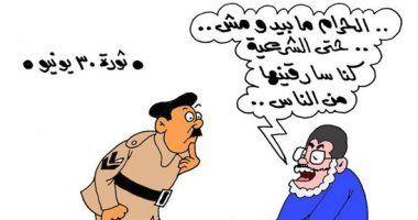 الخبر غير متاح Caricature