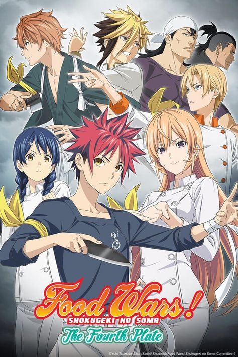 Fall 2019 Anime Staff Viewer's Guide