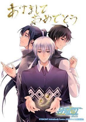 Spirit Pact Moonlight Dream Photo Soul Contract Anime Anime