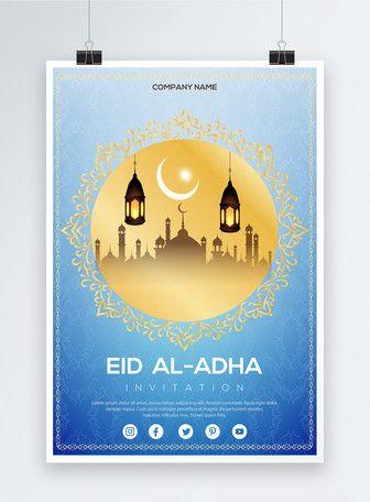 Eid Al Adha Related Poster Eid Al Adha Ramadan Poster Web App Design