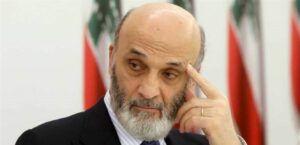 جعجع أي حكومة تسويات ستزج لبنان في أتون أزمة داخلية Fictional