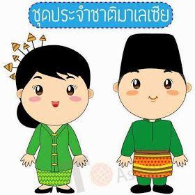 ส อการสอนปฐมว ย Thai Baby Learn การแต งกายประจ าชาต อาเซ ยน การ ต น เด ก ก จกรรมสำหร บเด ก