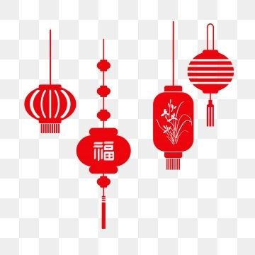 Lantern Png File Chinese New Year Decorations Chinese Lamps Chinese New Year Design