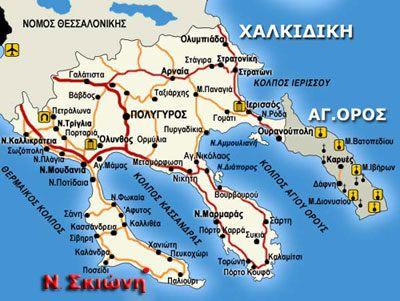 Xalkidikh Anazhthsh Google Halkidiki Greece Thessaloniki