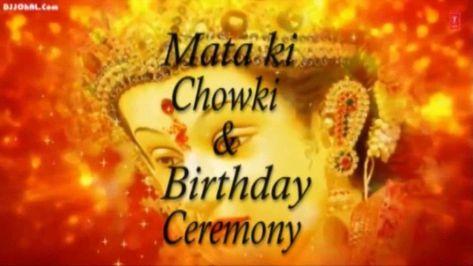 Mata Ki Chowki Invitation Matter For Birthday Invitation