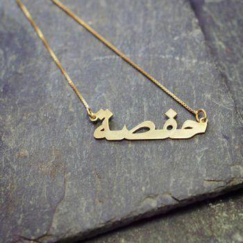 Moon and sun necklace, opal gemstone jewelry, crescent moon necklace, sun necklaces, celestial jewelry - Fine Jewelry Ideas